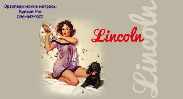 Ортопедический матрас American DREAM LINCOLN, цены, купить со скидкой в Кривой Рог