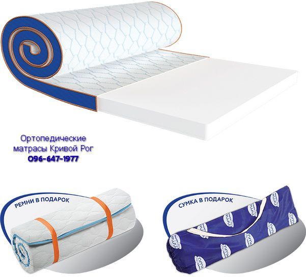 Ортопедический матрас Super-Flex купить по цене завода производителя