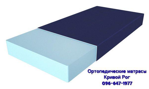 Купить в Кривом Роге Ортопедический матрас для больниц orthomed-flex